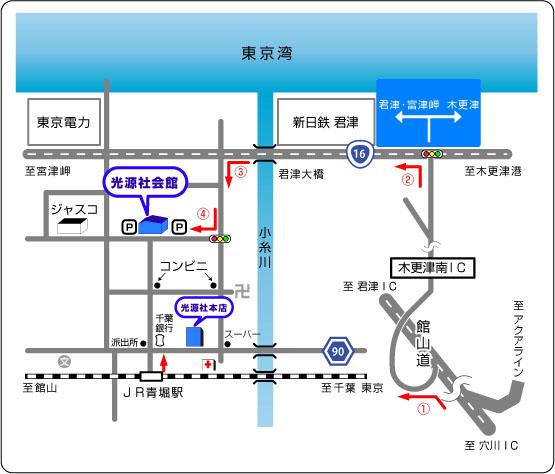 光源社 Map
